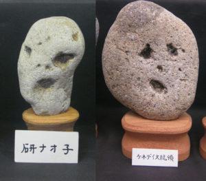 Rock faces 1