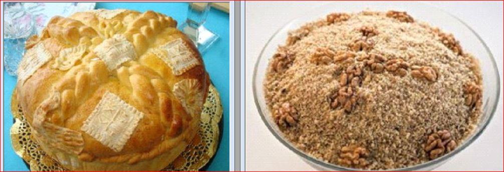 2 slava dishes photo