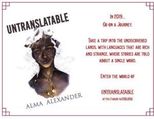 Untranslatable ad